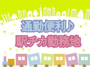 札幌駅・大通駅に近いから買い物も便利♪